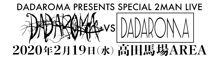 DADAROMA PRESENTS SPECIAL 2MAN LIVE