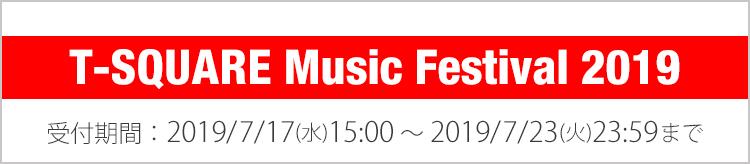 T-SQUARE Music Festival 2019