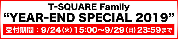 "T-SQUARE Family ""YEAR-END SPECIAL 2019""@神戸チキンジョージ"
